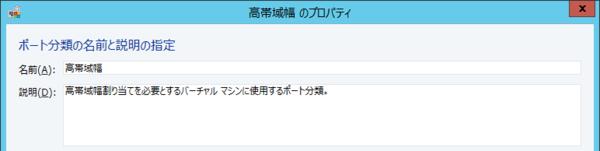 f:id:takaochan:20140317172625p:image