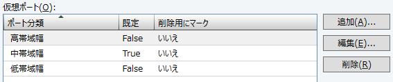 f:id:takaochan:20140317172627p:image