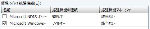 f:id:takaochan:20140317172629p:image