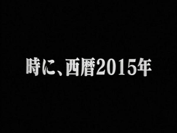 f:id:takaochan:20150101124446j:image