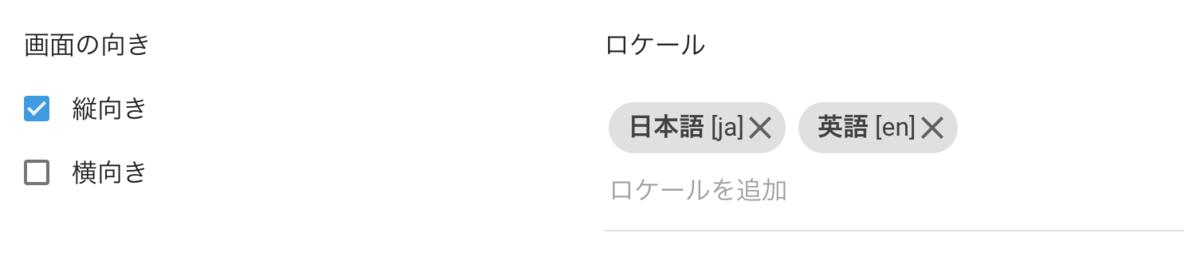 f:id:takaoh717:20190327193612p:plain:w500