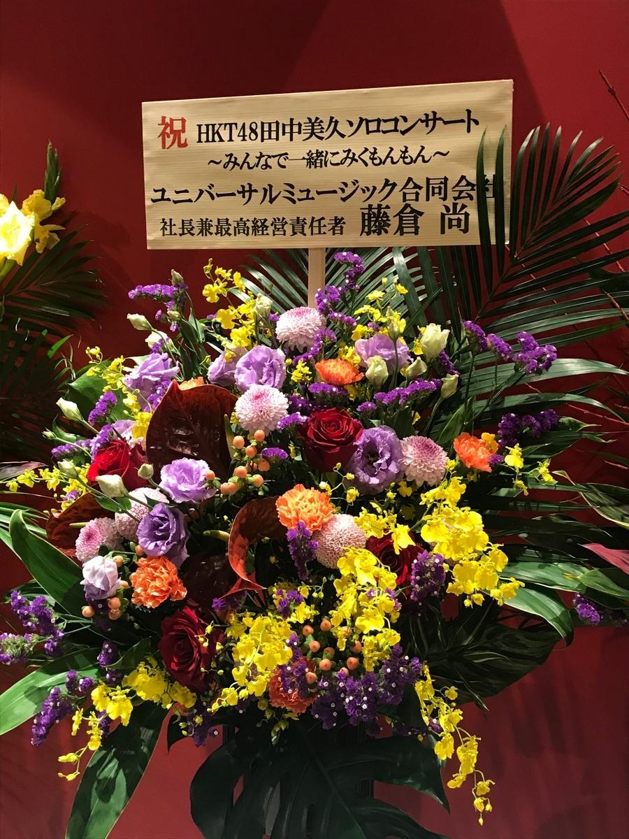 f:id:takaoharada:20200124074838j:plain