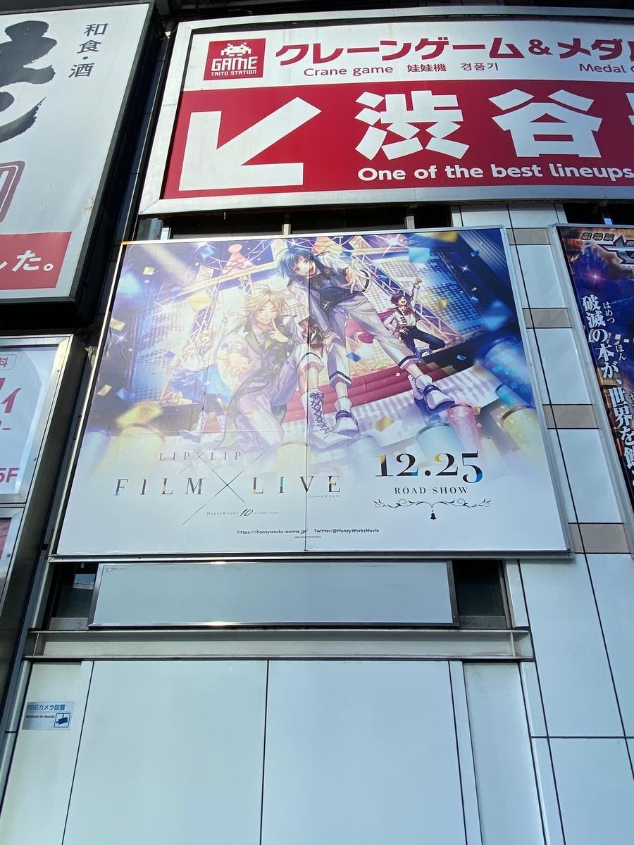 f:id:takaoharada:20201226200642j:plain