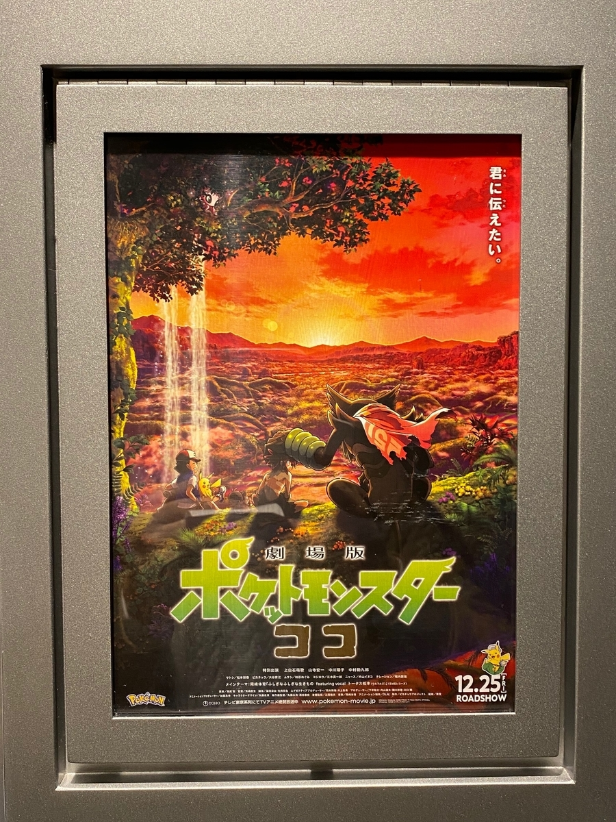 f:id:takaoharada:20201229201955j:plain