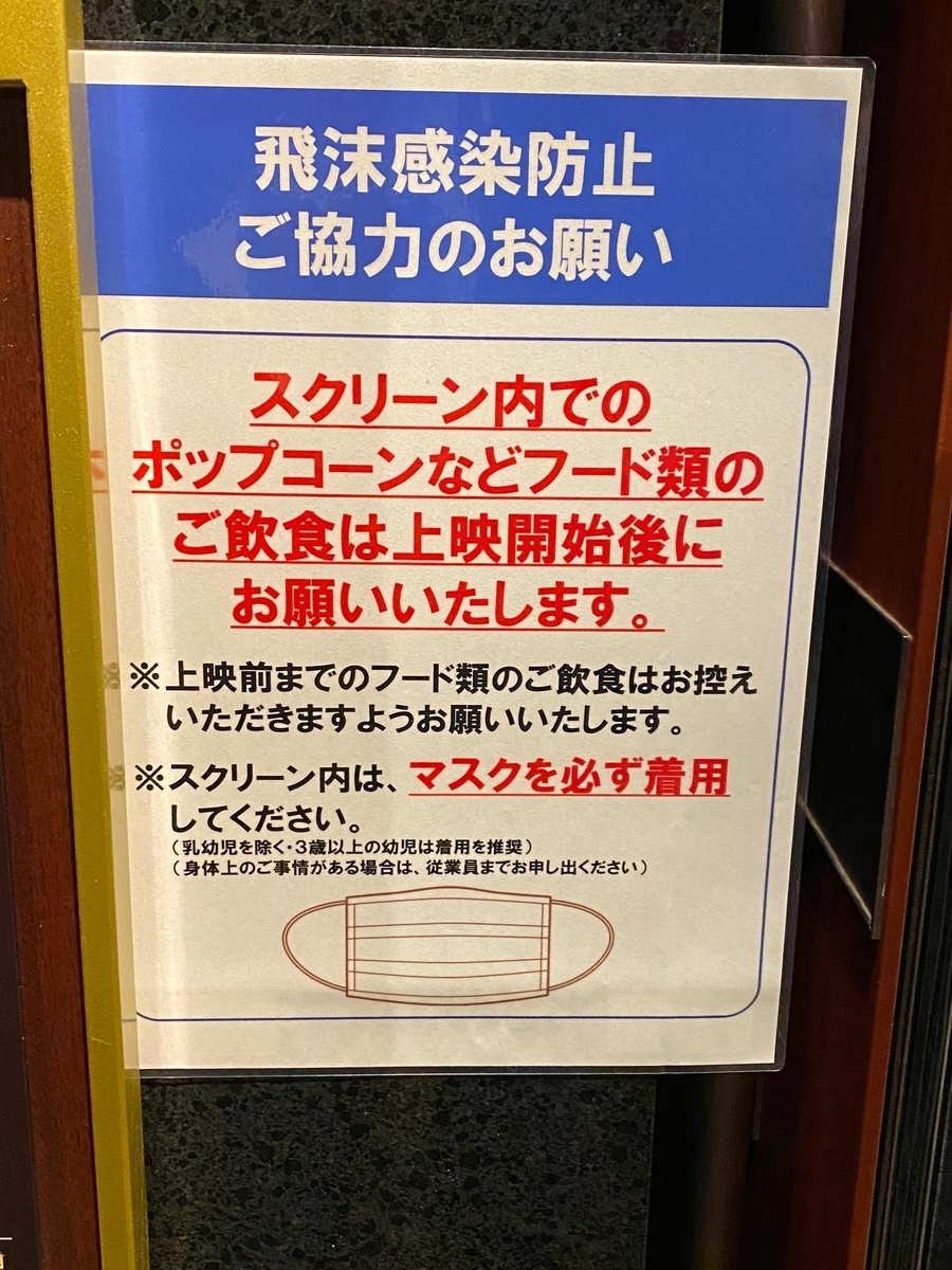 f:id:takaoharada:20210102171458j:plain