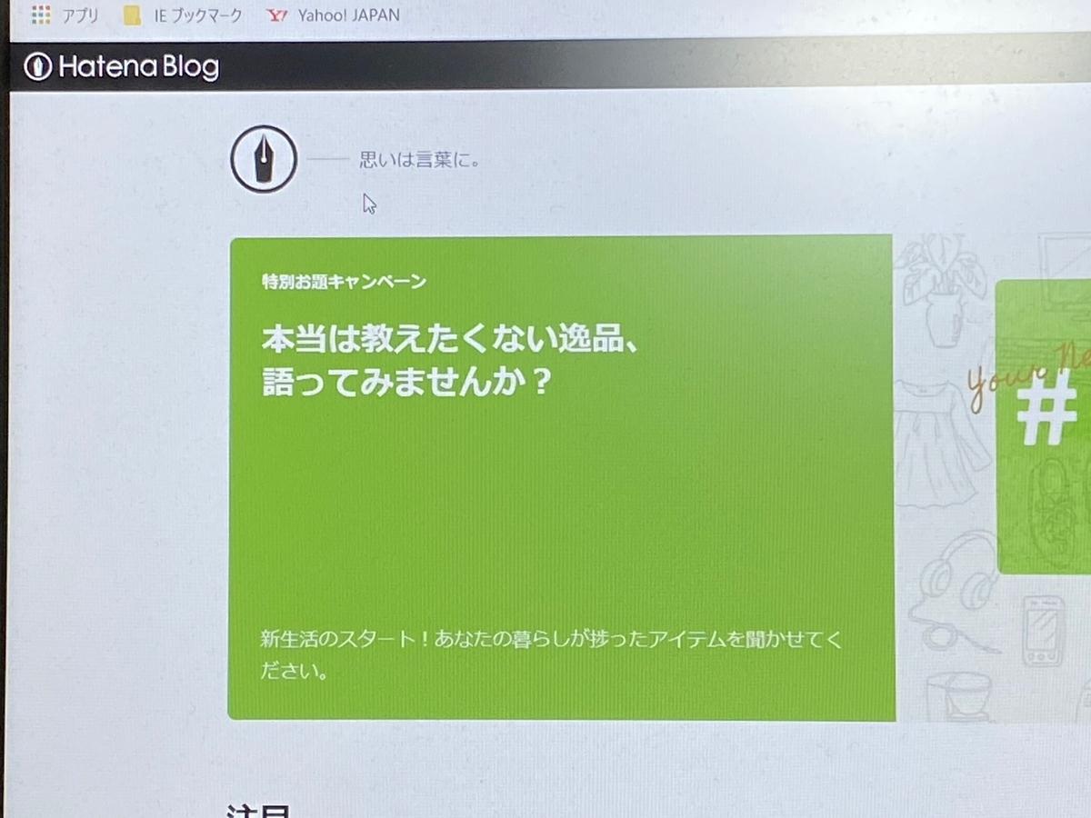 f:id:takaoharada:20210412132638j:plain