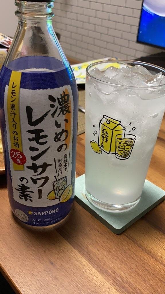 f:id:takaoka136:20210307170047j:image