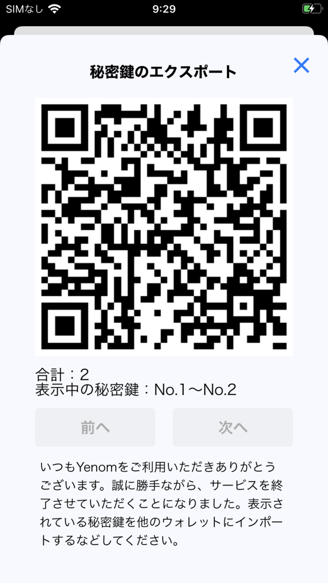 f:id:takaokazumasa:20200705161759p:plain