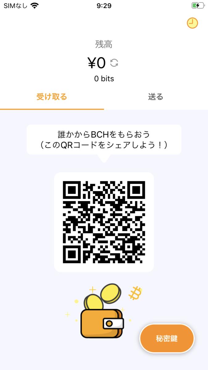 f:id:takaokazumasa:20200705161804p:plain