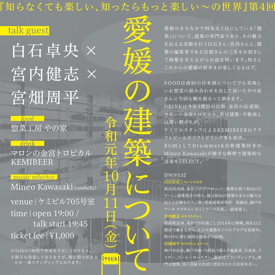 f:id:takaoshiraishi:20191028164335j:plain