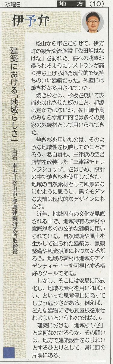 f:id:takaoshiraishi:20210617185935j:plain