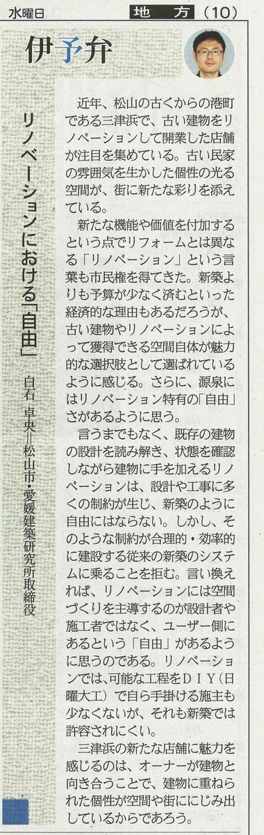 f:id:takaoshiraishi:20210826131327j:plain