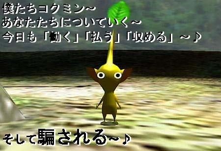 f:id:takapapa:20040511185831j:image