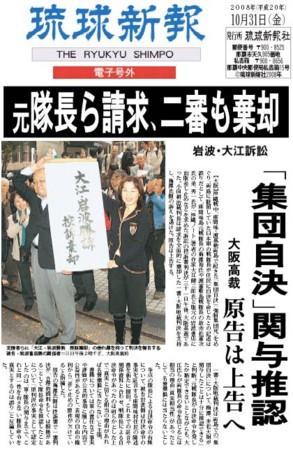 f:id:takapapa:20081031162120j:image