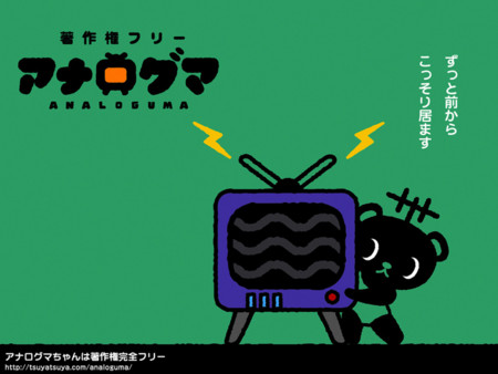 f:id:takapapa:20090511153717j:image