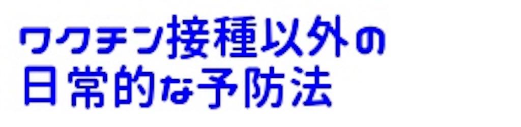 f:id:takapapa0309:20180626155931j:image