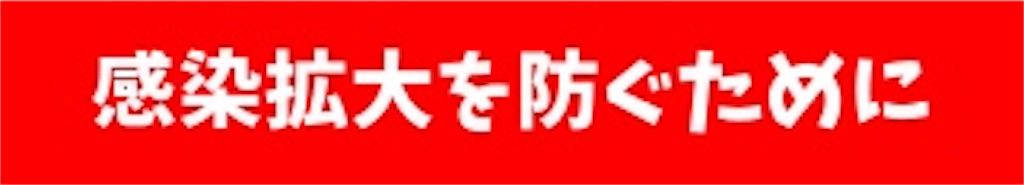 f:id:takapapa0309:20180626212814j:image