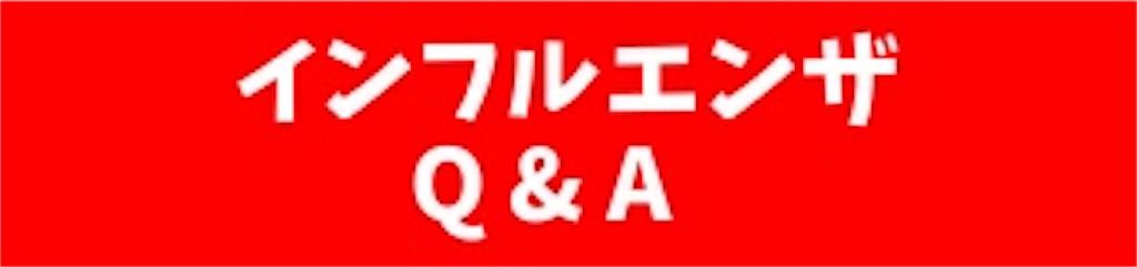 f:id:takapapa0309:20180626223853j:image