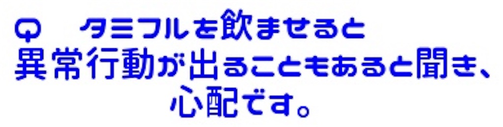 f:id:takapapa0309:20180626224529j:image