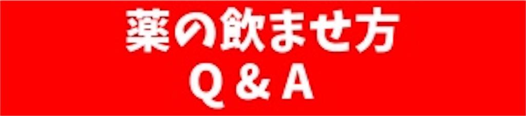 f:id:takapapa0309:20180627232646j:image