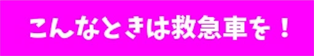 f:id:takapapa0309:20180627232847j:image