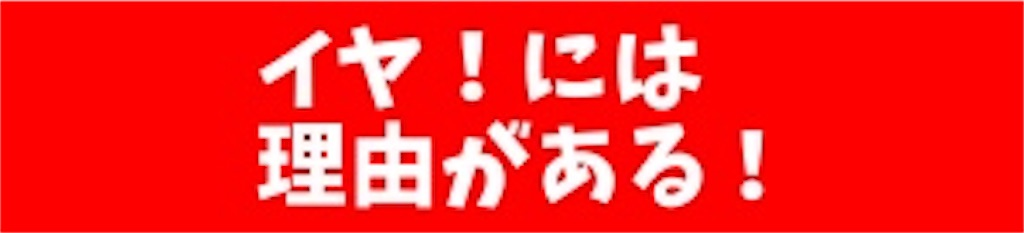 f:id:takapapa0309:20180628224305j:image