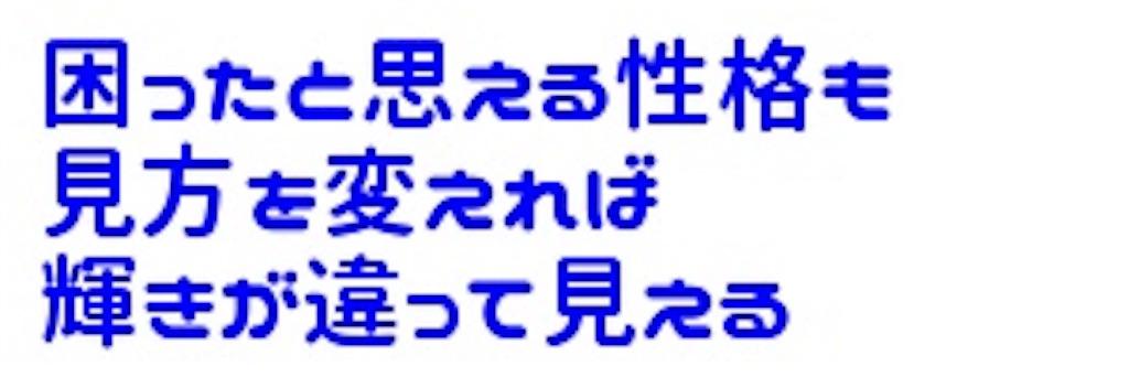 f:id:takapapa0309:20180702124614j:image