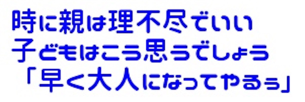 f:id:takapapa0309:20180702130302j:image