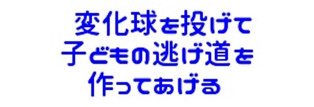 f:id:takapapa0309:20180703094204j:image