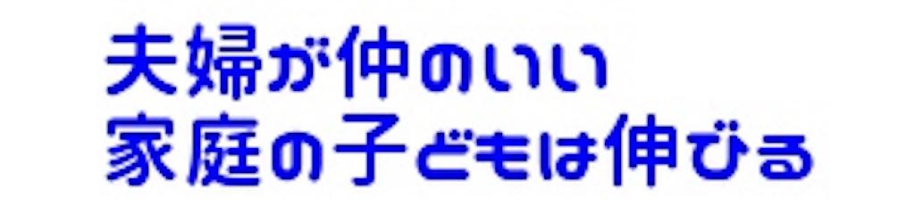 f:id:takapapa0309:20180703114411j:image