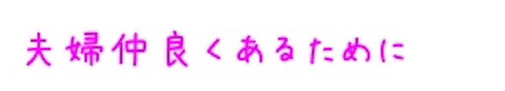 f:id:takapapa0309:20180703120605j:image