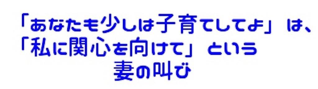 f:id:takapapa0309:20180703120619j:image