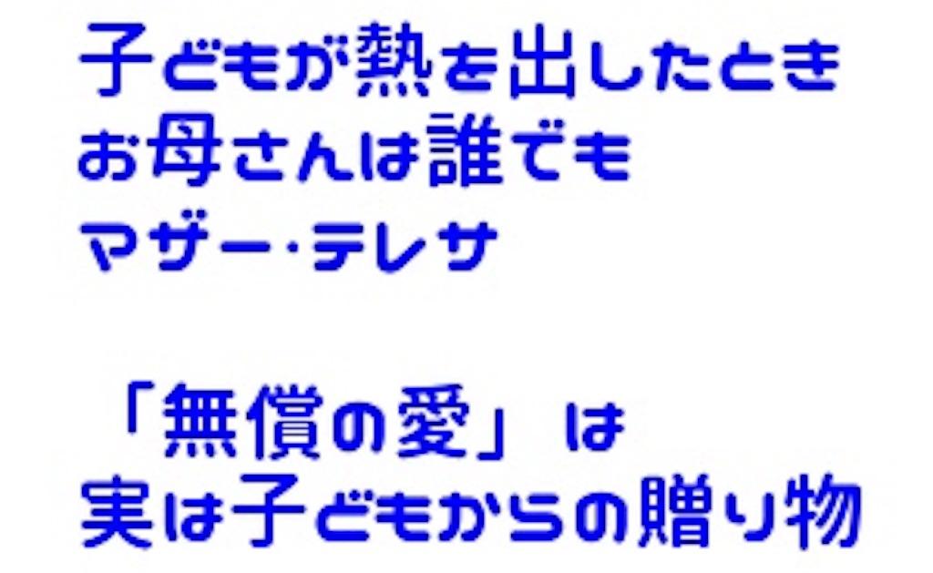 f:id:takapapa0309:20180704112423j:image