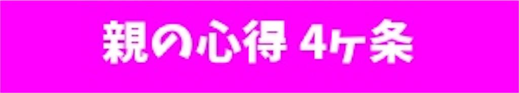 f:id:takapapa0309:20180711185753j:image