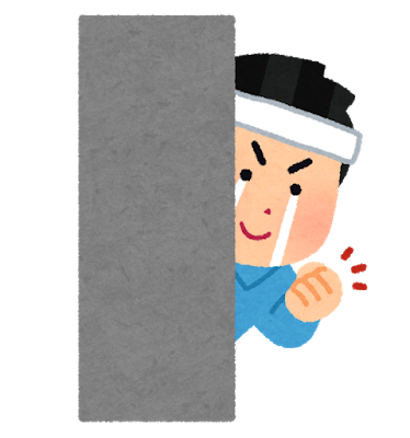 f:id:takapapa358:20190331204556p:plain