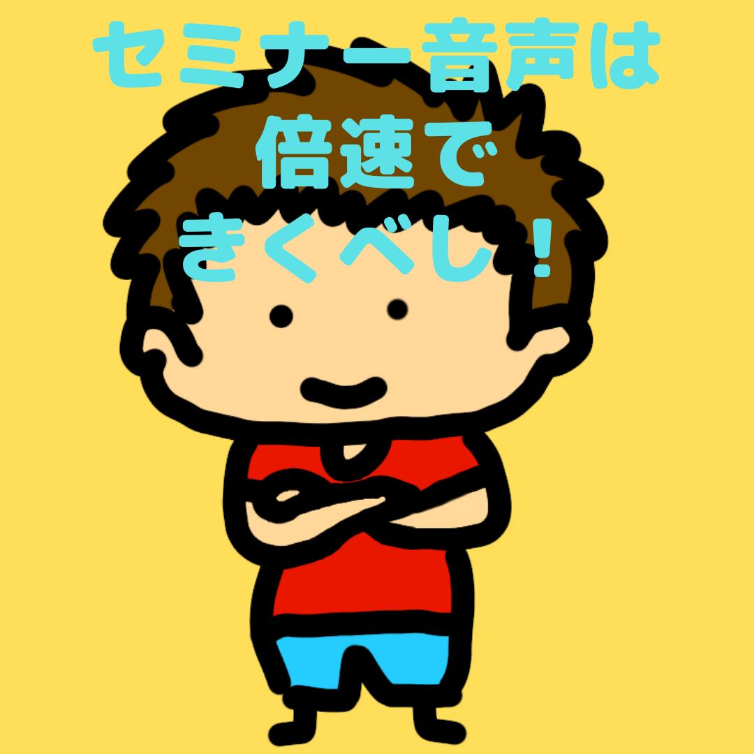f:id:takapiece:20200316152157p:plain