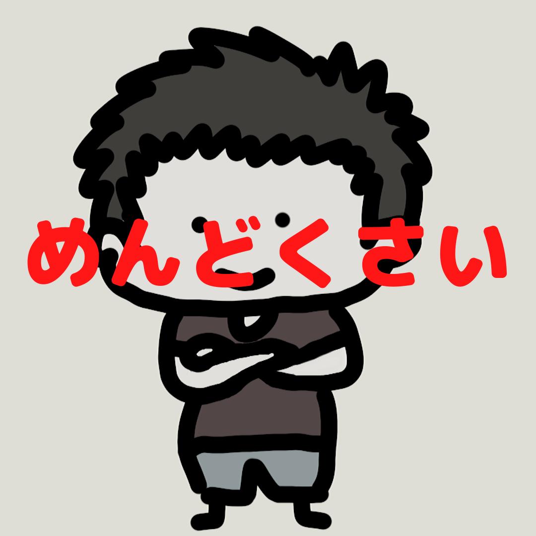 f:id:takapiece:20200318201552p:plain
