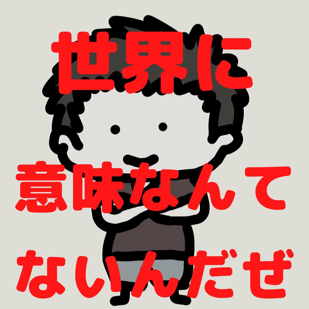 f:id:takapiece:20200324230746p:plain