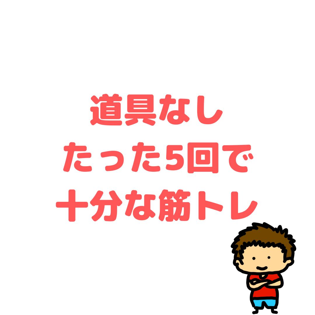 f:id:takapiece:20200412122032p:plain