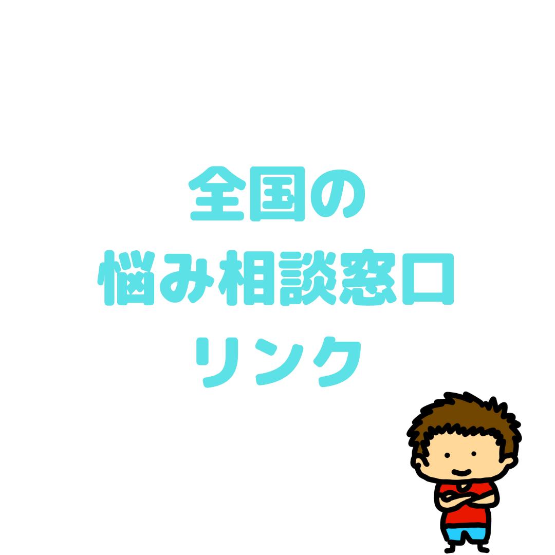 f:id:takapiece:20200412201257p:plain