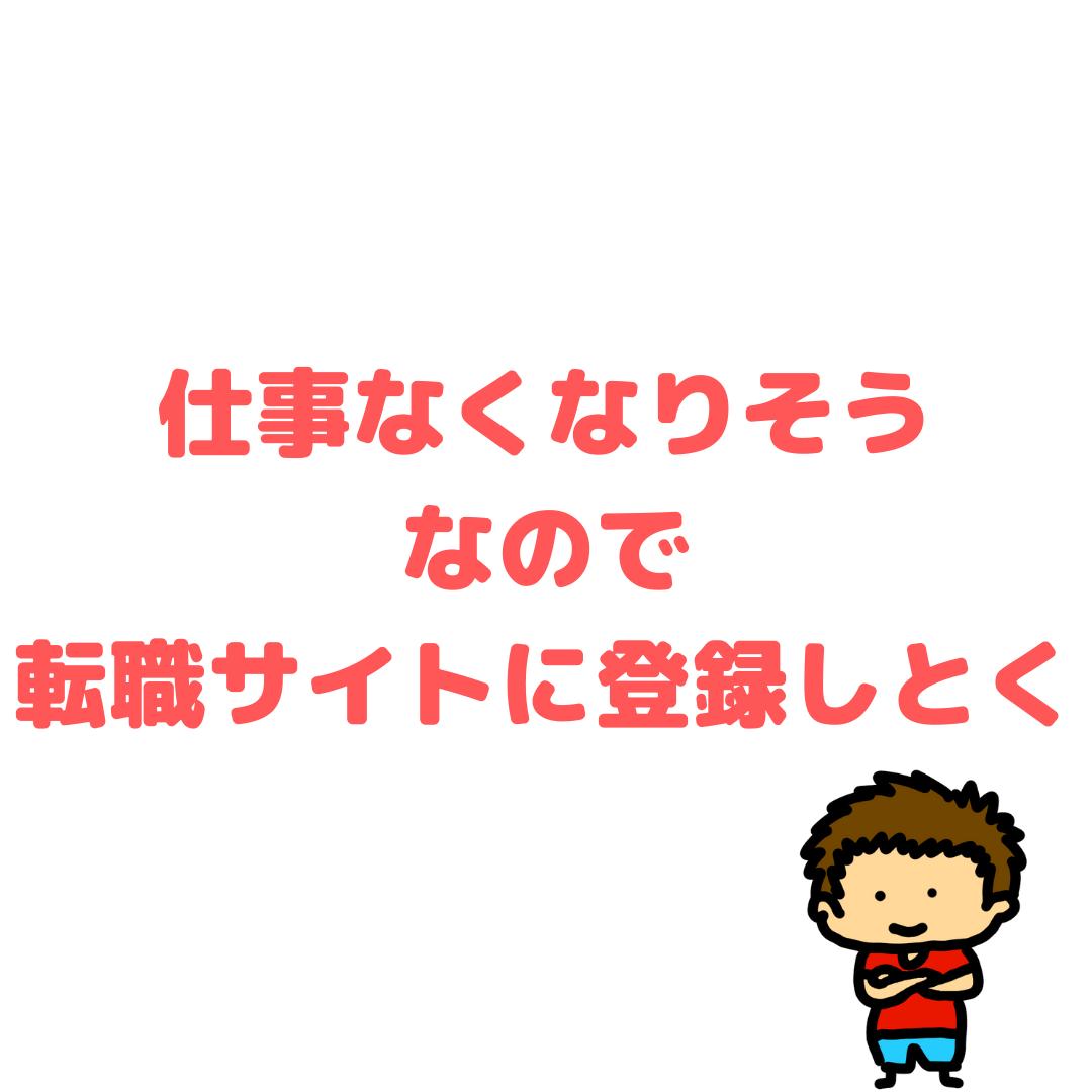 f:id:takapiece:20200414165616p:plain
