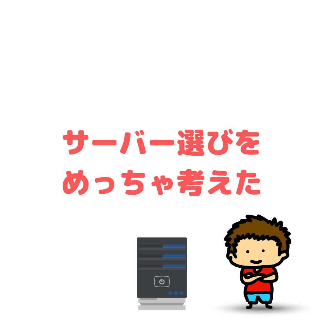 f:id:takapiece:20200422132041p:plain