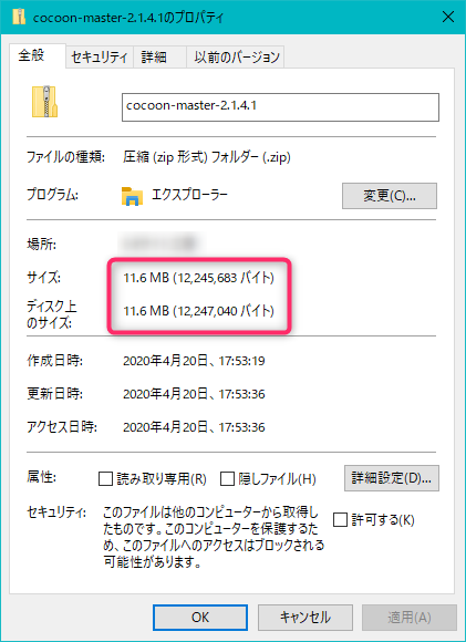 f:id:takapiece:20200422170201p:plain