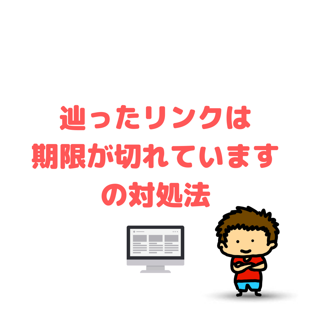 f:id:takapiece:20200422171918p:plain