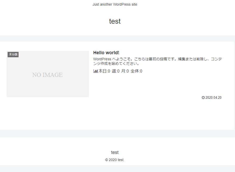 f:id:takapiece:20200422173305p:plain