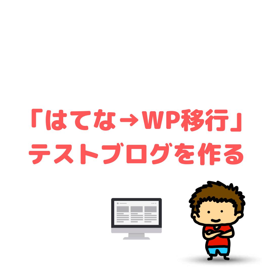 f:id:takapiece:20200422173723p:plain