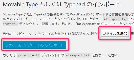 f:id:takapiece:20200422181616p:plain