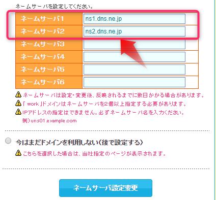 f:id:takapiece:20200423160510p:plain