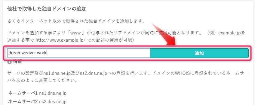 f:id:takapiece:20200423161152p:plain