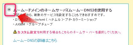 f:id:takapiece:20200423164058p:plain